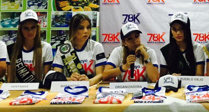 """CARRERA 7.8K """"VAMOS A CORRER"""" POR LOS DAMNIFICADOS DEL TERREMOTO"""